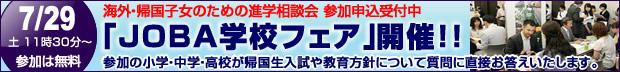 app_620.jpg