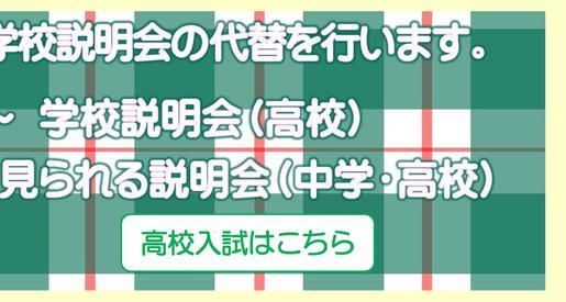 201910261102台風の振替(右).jpg