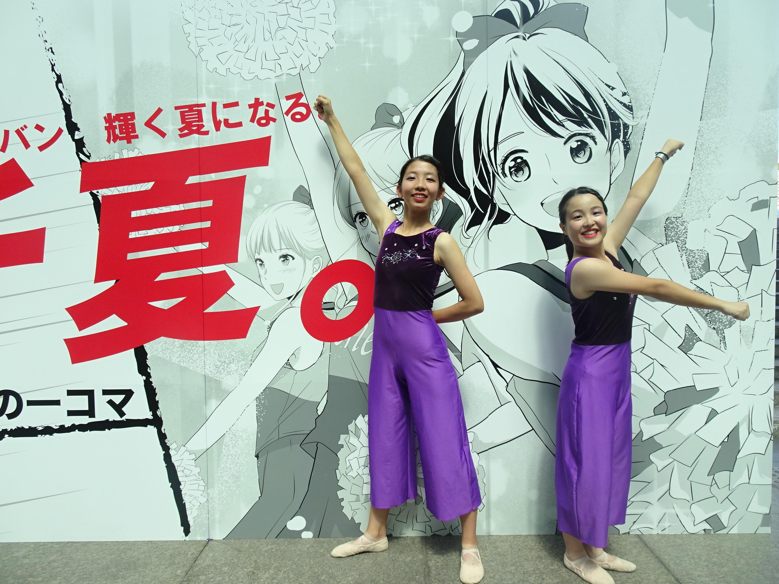 180802 In Osaka 2nd (37).JPG