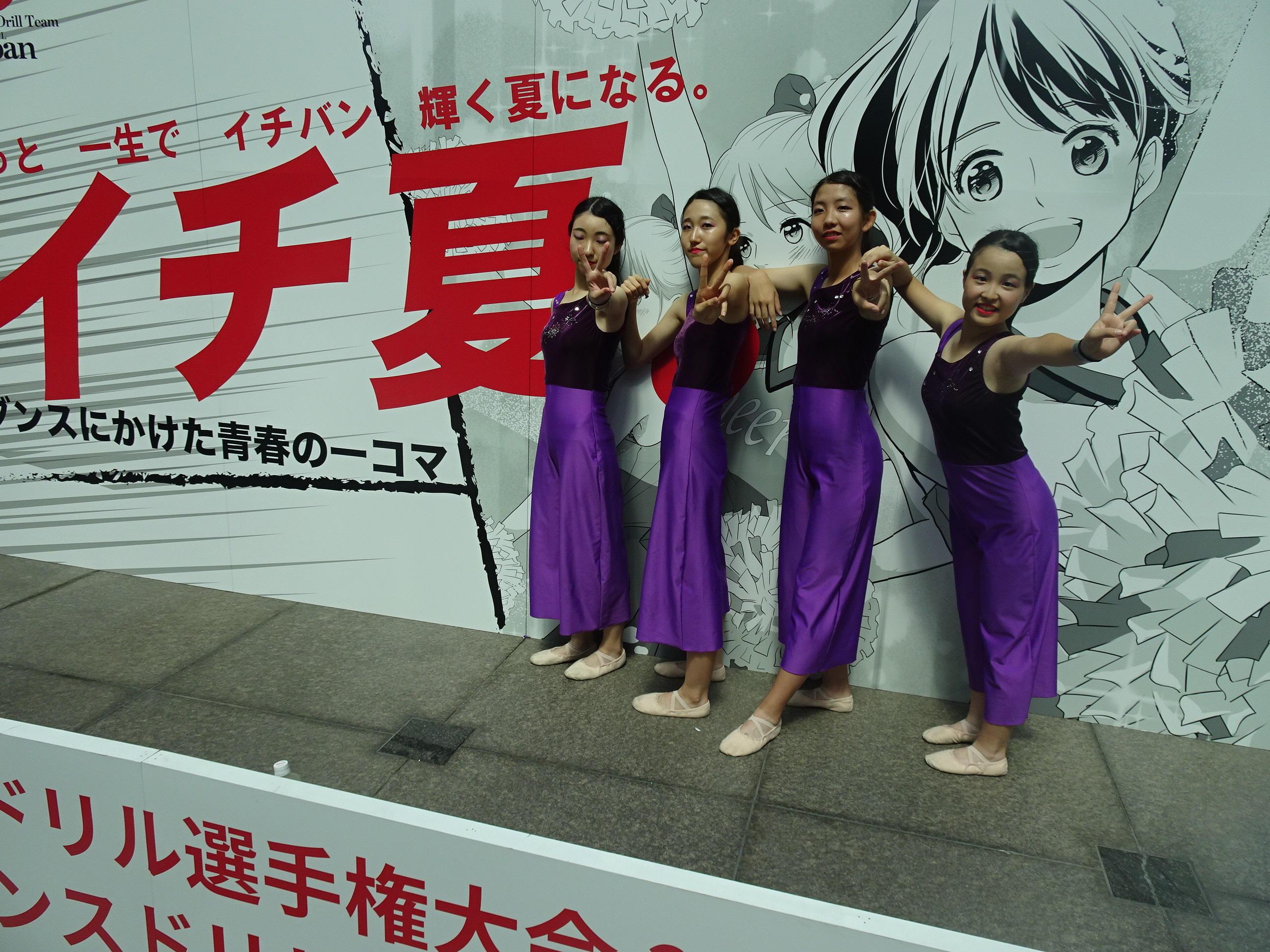 180802 In Osaka 2nd (40).JPG