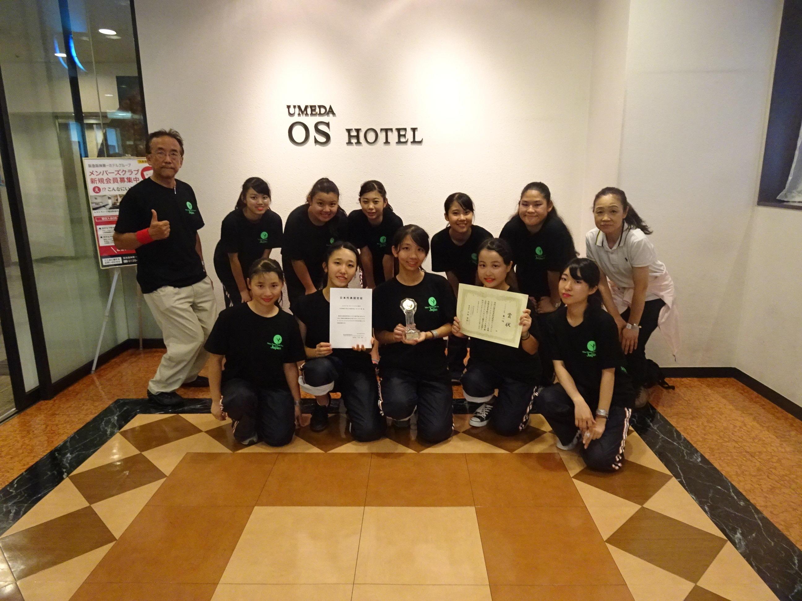 180802 In Osaka 2nd (44).JPG