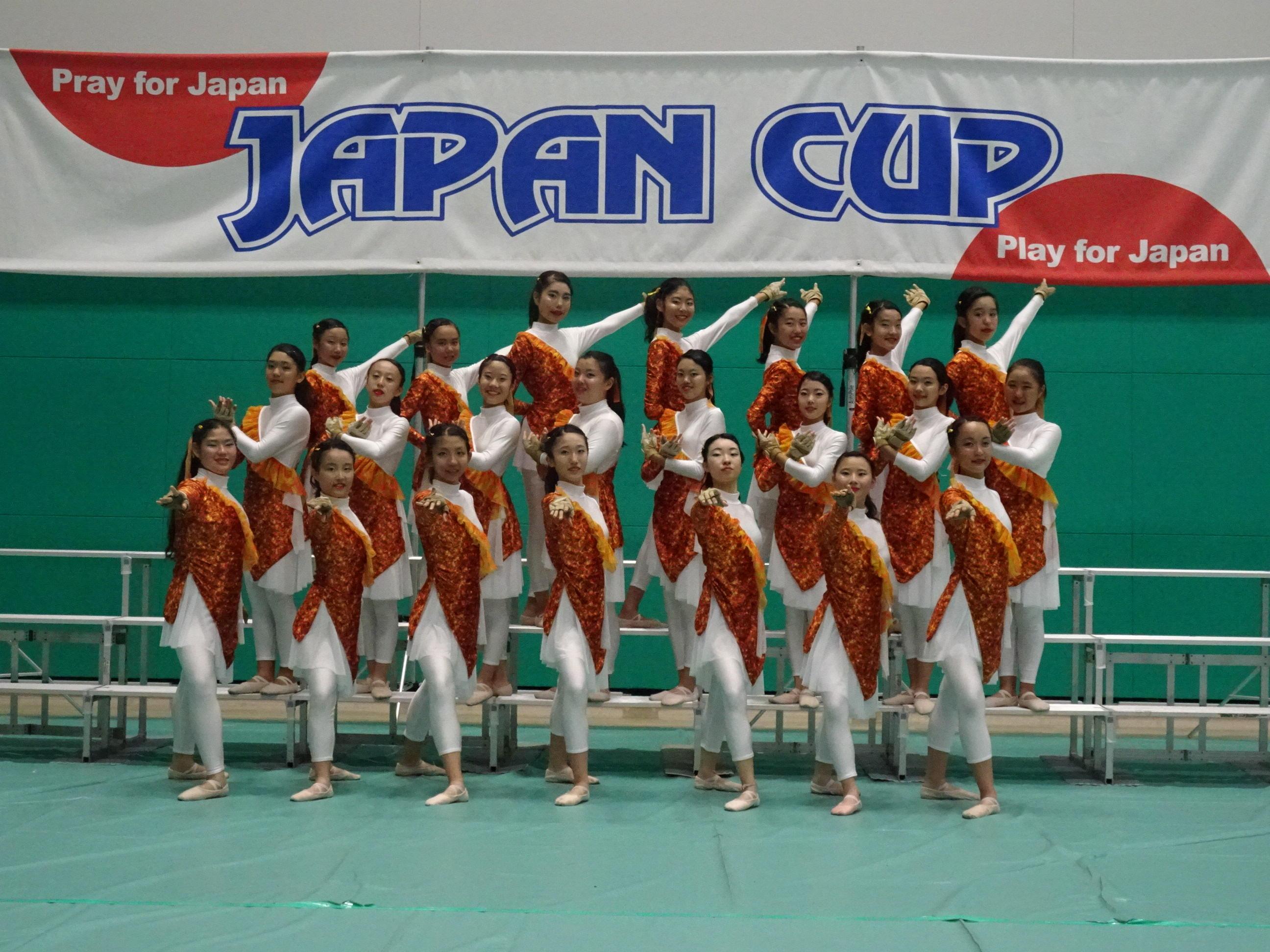 180826 JAPAN CUP 2018 (23).JPG