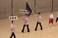 新体操 総合開会式2のサムネール画像のサムネール画像のサムネール画像