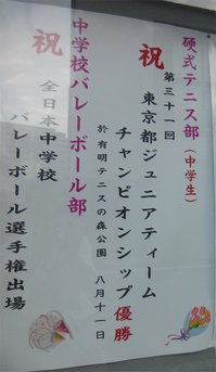 20140908-02.jpg