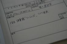 DSC04344.JPG