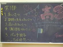 0615INTAISHIKI (2).JPG