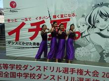 180802 In Osaka 2nd (21).JPG