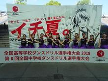 180802 In Osaka 2nd (27).JPG