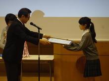 180901 Double Award (15).JPG