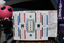 190105 Haruko Volley1st (13).JPG