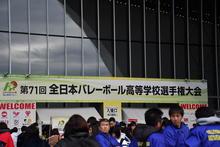 190106 Haruko Volley2nd (1).JPG