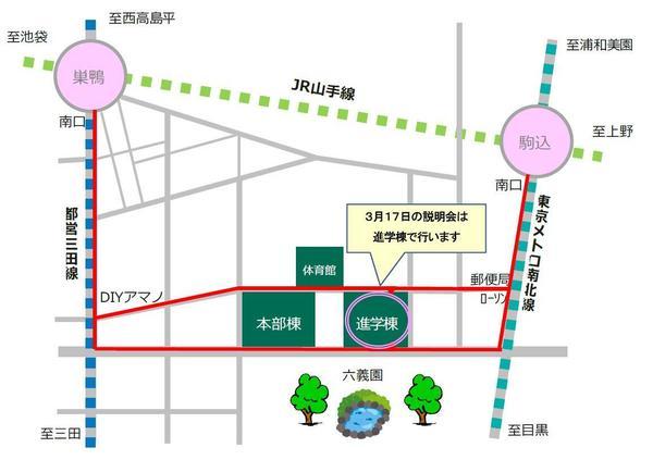 アクセス図進学棟までの道が赤.JPG