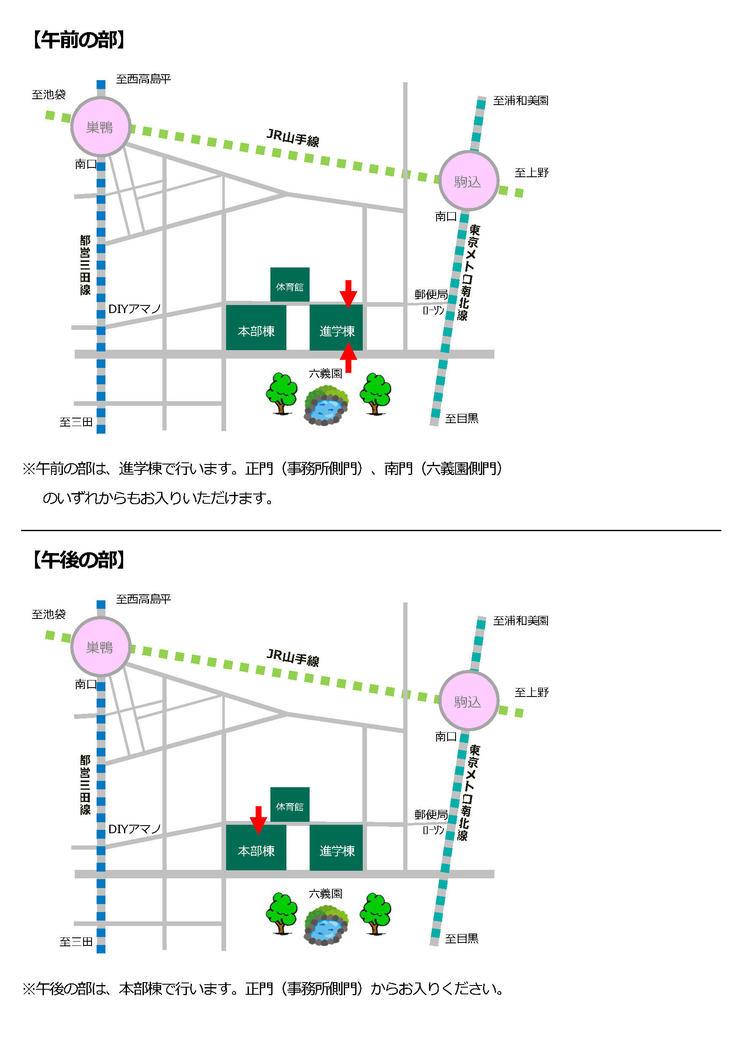 アクセス図.jpg