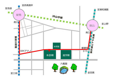 アクセス図正門までの道が赤.jpg