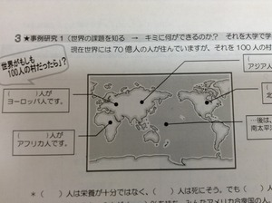 IMG_3616[1].JPG