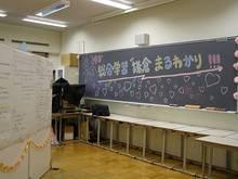 中3鎌倉1.JPG
