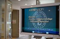 DSC03683.JPGのサムネイル画像のサムネイル画像