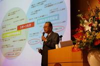 20141101シンポ (4).JPG