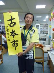 20140926古本市準備日 (4).JPG