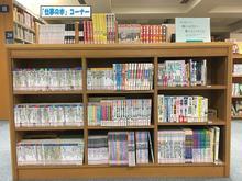仕事の本.JPG