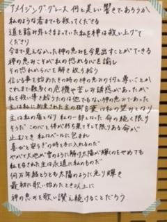 0129Translation  (4).JPG