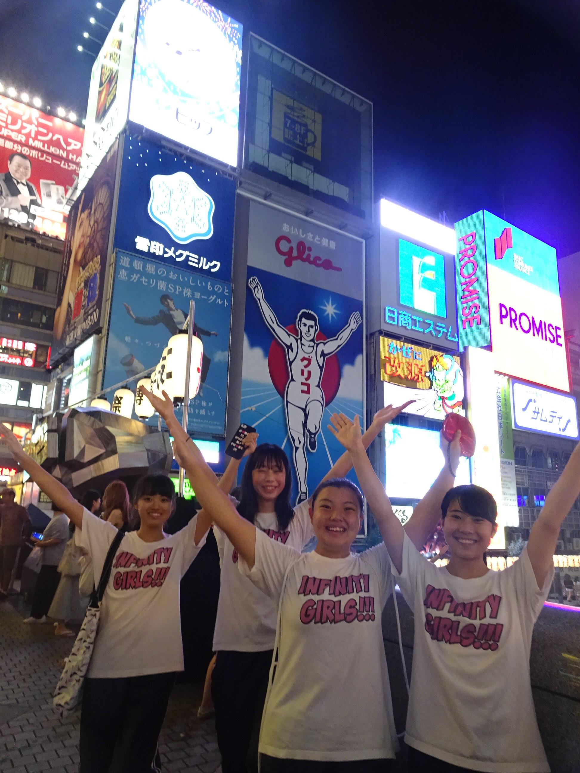 180801 In Osaka 1st (103).JPG