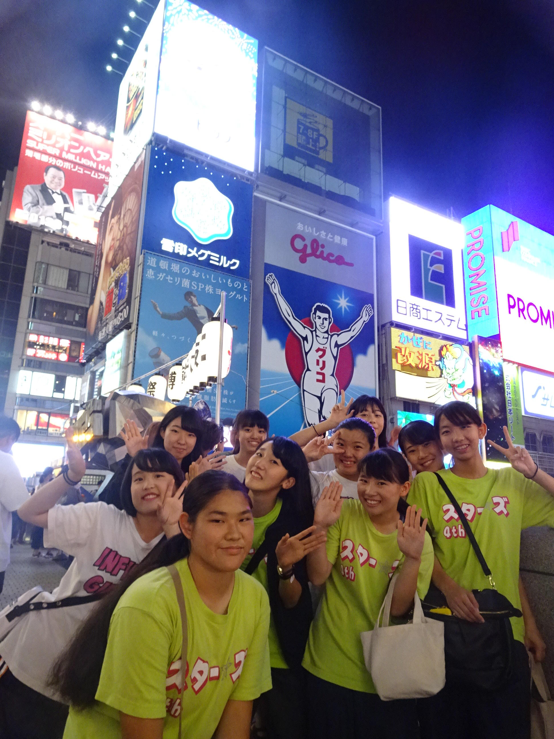 180801 In Osaka 1st (105).JPG