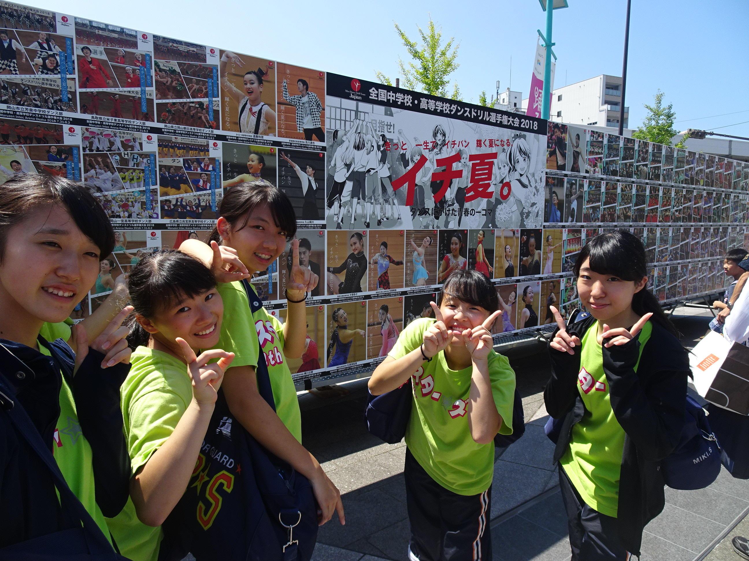 180801 In Osaka 1st (80).JPG