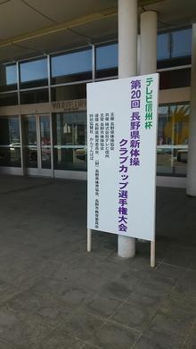 KIMG1729.JPGのサムネイル画像