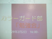 0202StudyHour (3).JPG