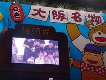 180801 In Osaka 1st (118).JPG