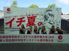 180802 In Osaka 2nd (14).JPG