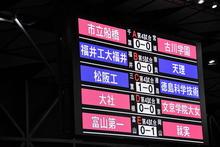190105 Haruko Volley1st (47).JPG