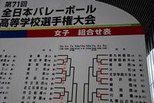 190106 Haruko Volley2nd (3).JPG