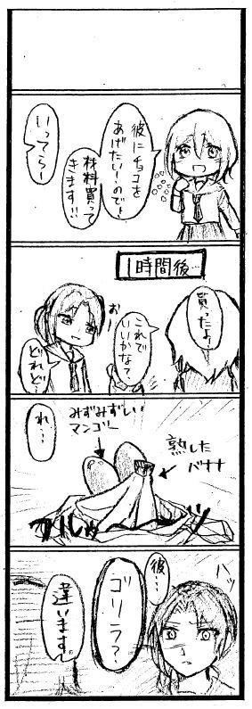 20190206_鯖味噌.JPG