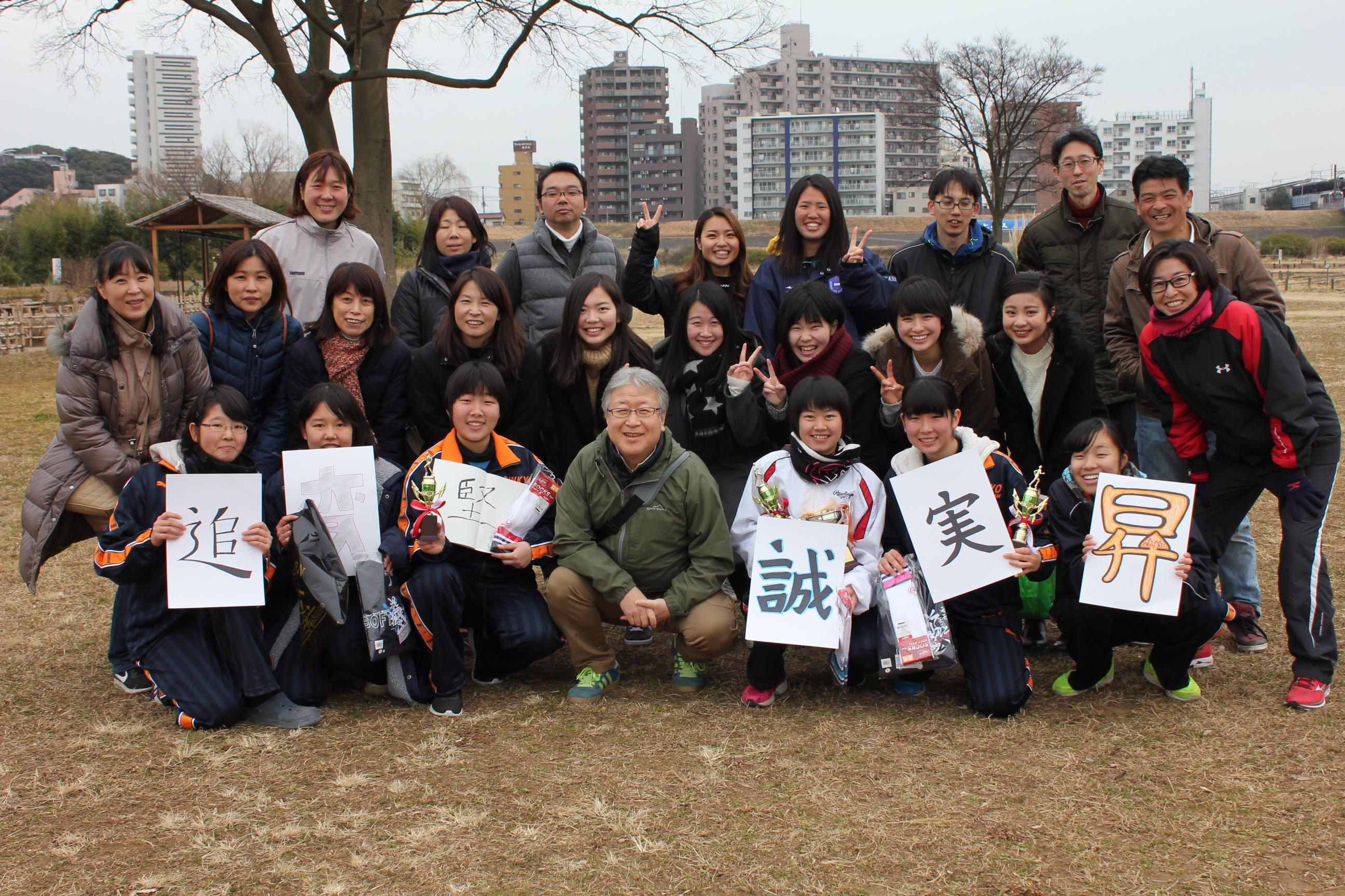 softball2017yoshikawa10.JPG