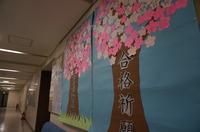 20141215大学生talk (1).JPG
