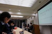 20141215大学生talk (6).JPG