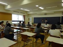 20150916kigyo-syokugyo.JPG