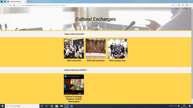 2020cultural.png