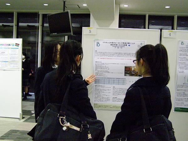 poster session2.JPG
