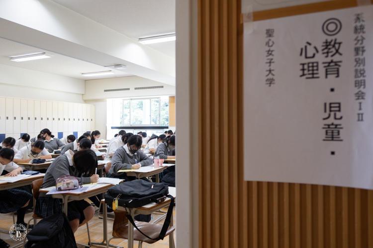 20210716hi1_shinro (6).jpg