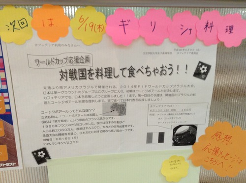 IMG_3182.JPGのサムネール画像